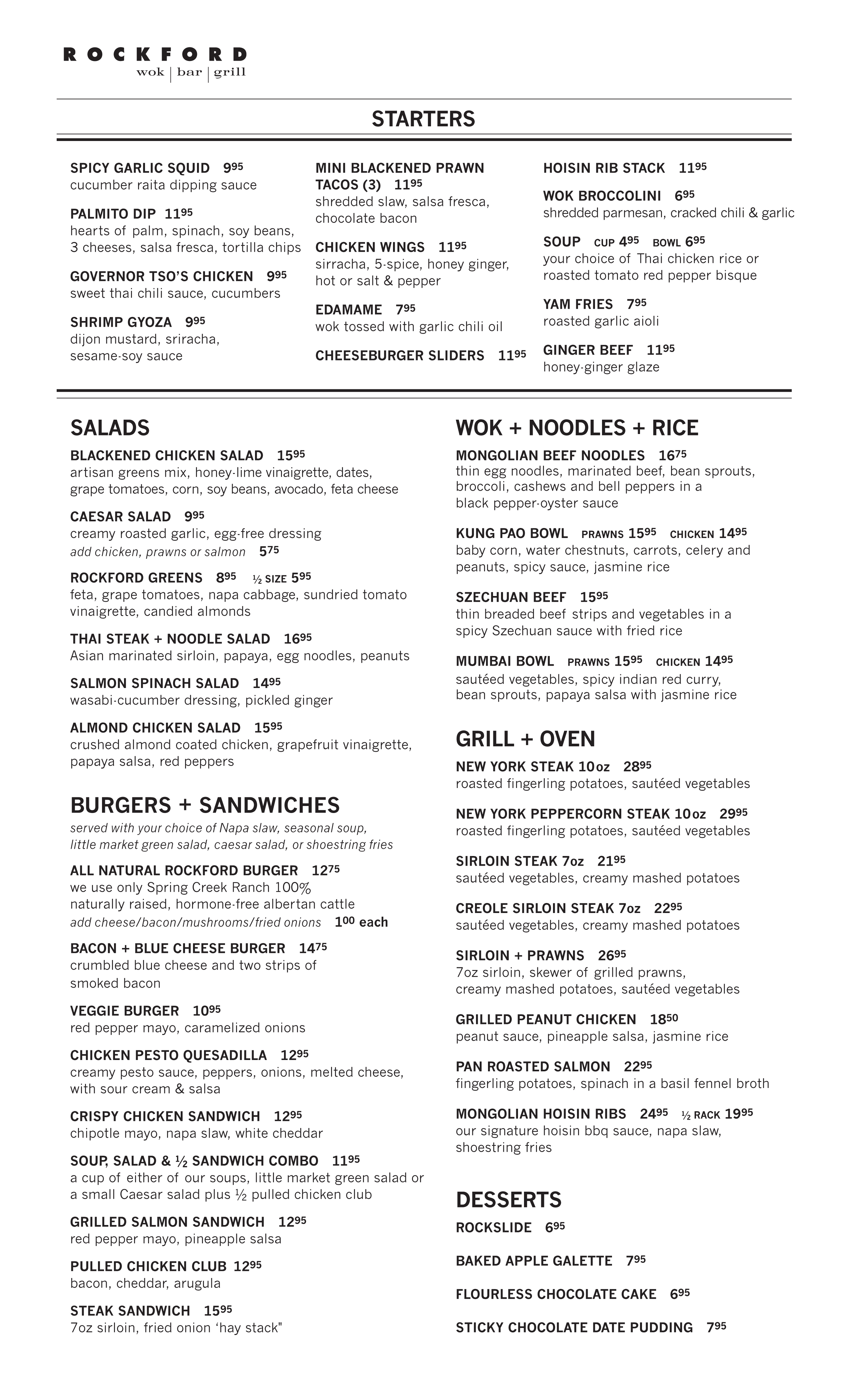 Rockford Grill Restaurant Menu Graphic Design Page 2